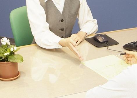 第一環境株式会社 中部支店 名古屋中事務所の画像・写真